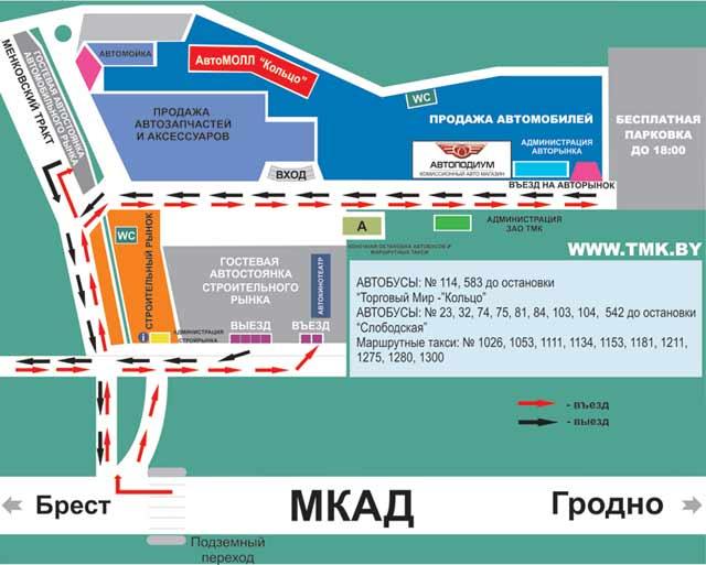 Новая схема движения транспорта по территории рыночного комплекса.